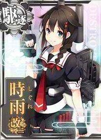 Shigure M2.jpg