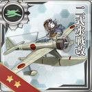 Type 2 Seaplane Fighter Kai 165 Card.png