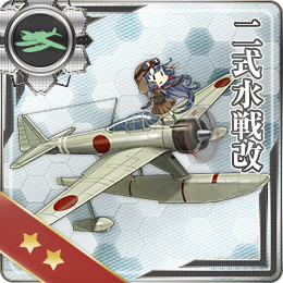 Type 2 Seaplane Fighter Kai 165 Card.png
