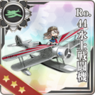 Ro.44 Seaplane Fighter 164 Card.png
