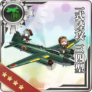 Type 1 Land-based Attack Aircraft Model 34 186 Card.png