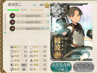 KanColle-150415-15241794.png