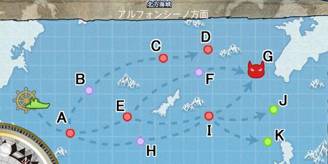 Tập tin:3-3 Map.jpg