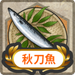 Mackerel card.png