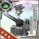 Equipment130-1.png
