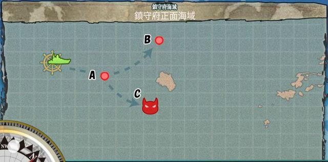 Tập tin:1-1 Map.jpg