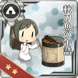 Canned Mackerel 150 Card.png