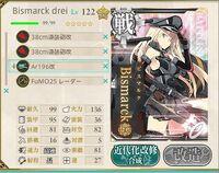 Bismarck Double.jpg