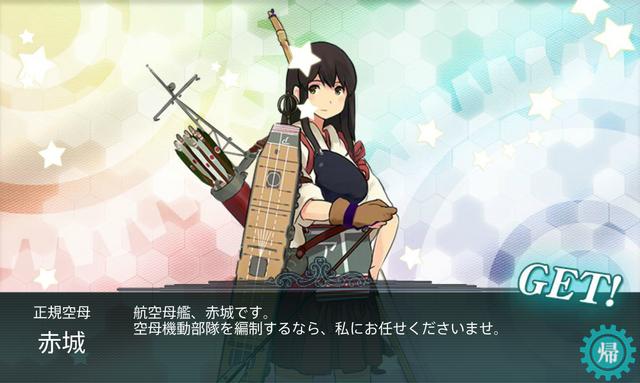 File:2nd Akagi.png