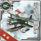 Type 0 Observation Seaplane 059 Card