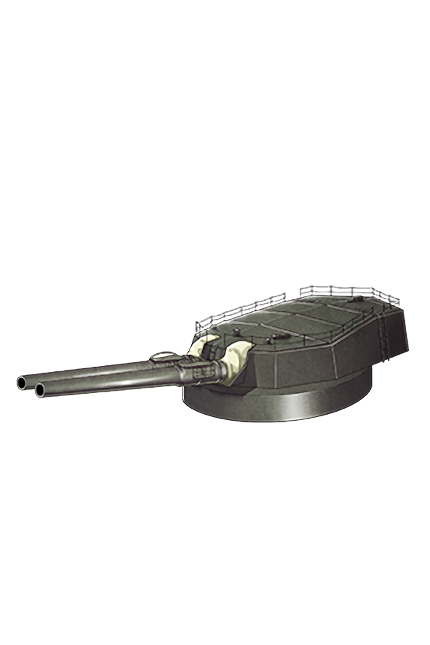 35.6cm Twin Gun Mount 007 Equipment