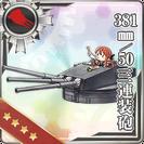 381mm 50 Triple Gun Mount 133 Card