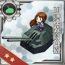 10cm Twin High-angle Gun Mount 003 Card