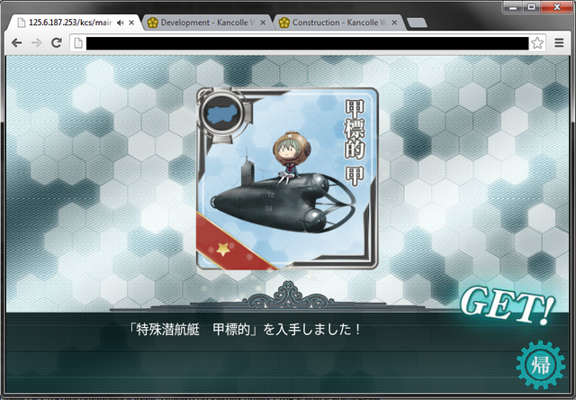 File:Hyouteki.png