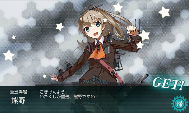 File:KanColle-140523-07191942.png
