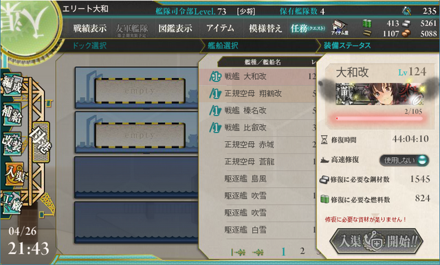 File:KanColle total failure.png