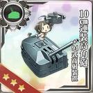 10cm Twin High-angle Gun Mount + Anti-Aircraft Fire Director 122 Card
