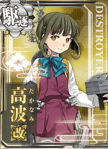 DD Takanami Kai 345 Card