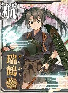 CV Zuikaku Kai Ni 462 Card
