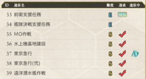 Expedition page.png