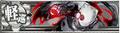 Thumbnail for version as of 22:21, September 25, 2013