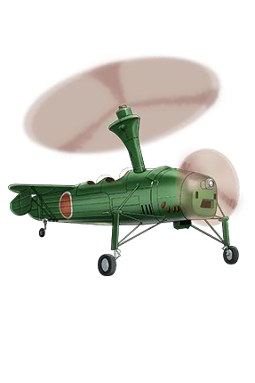 File:Equipment69-4.png