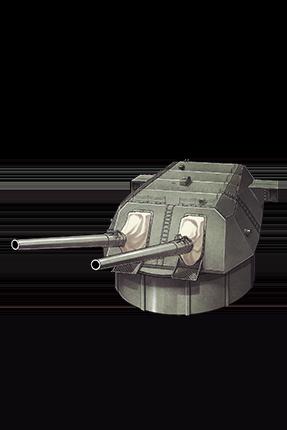 Prototype 46cm Twin Gun Mount 117 Equipment