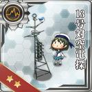 Type 13 Air Radar 027 Card