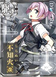 DD Shiranui Kai 226 Card
