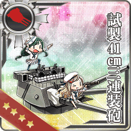 Prototype 41cm Triple Gun Mount 105 Card