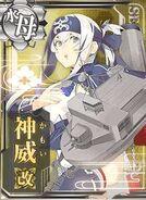 AV Kamoi Kai 499 Card.jpg