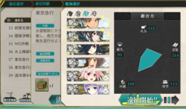 Expedition fleet.png