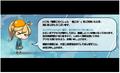 Thumbnail for version as of 09:41, November 1, 2013