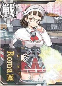 FBB Roma Kai 447 Card