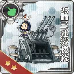 File:Equipment40-1.png