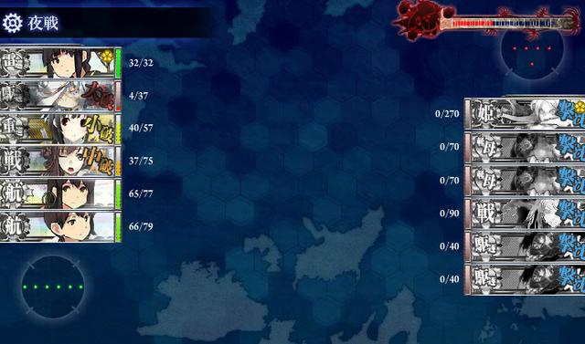 File:KanColle - battle1.png
