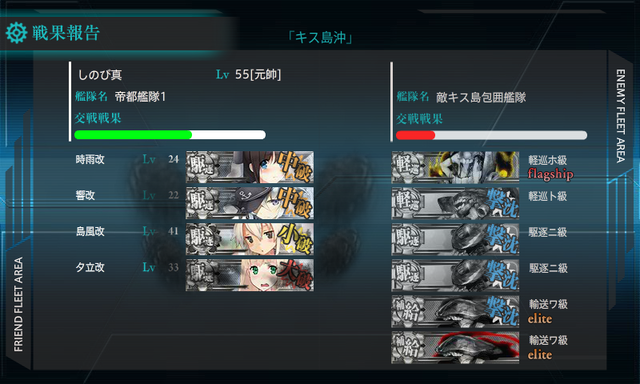 File:KanColle-140104-13493220.png