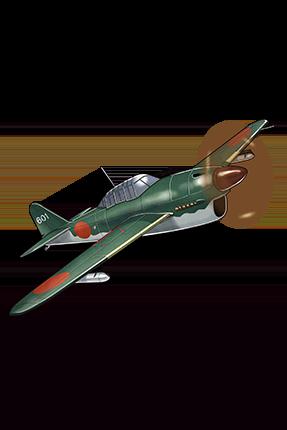 Suisei (601 Air Group) 111 Equipment