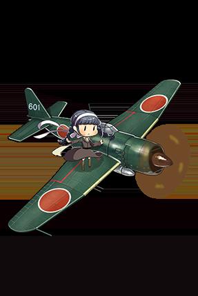 Reppuu (601 Air Group) 110 Full