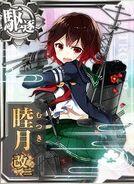 DD Mutsuki Kai Ni 434 Card