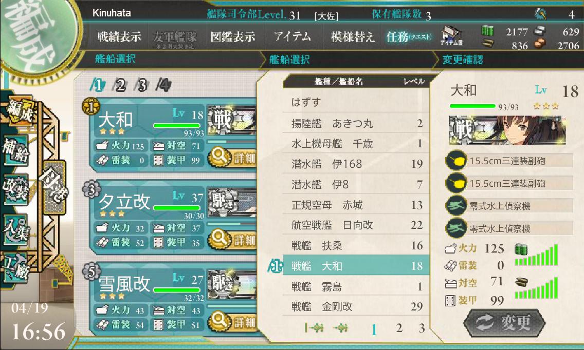 ファイル:Yamato.png