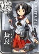 CL Nagara 021 Card