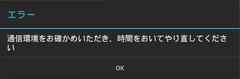 KCAnd Error Comm2