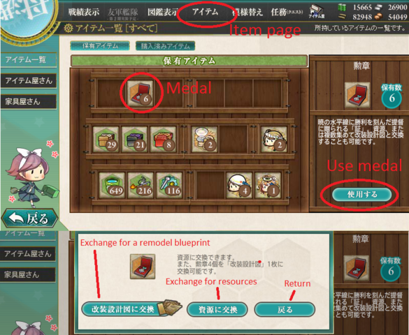 File:KanColle-140426-21411039.png