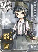 DD Arare Kai 252 Card