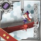 Anti-torpedo Bulge (Large) 073 Card