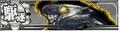 Thumbnail for version as of 22:18, September 25, 2013