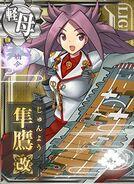 CVL Junyou Kai 284 Card