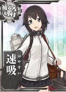 Файл:AO Hayasui 460 Card.jpg