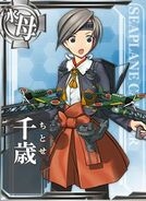 AV Chitose 102 Card